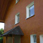 Schindelfassade Hofsgrund (14)